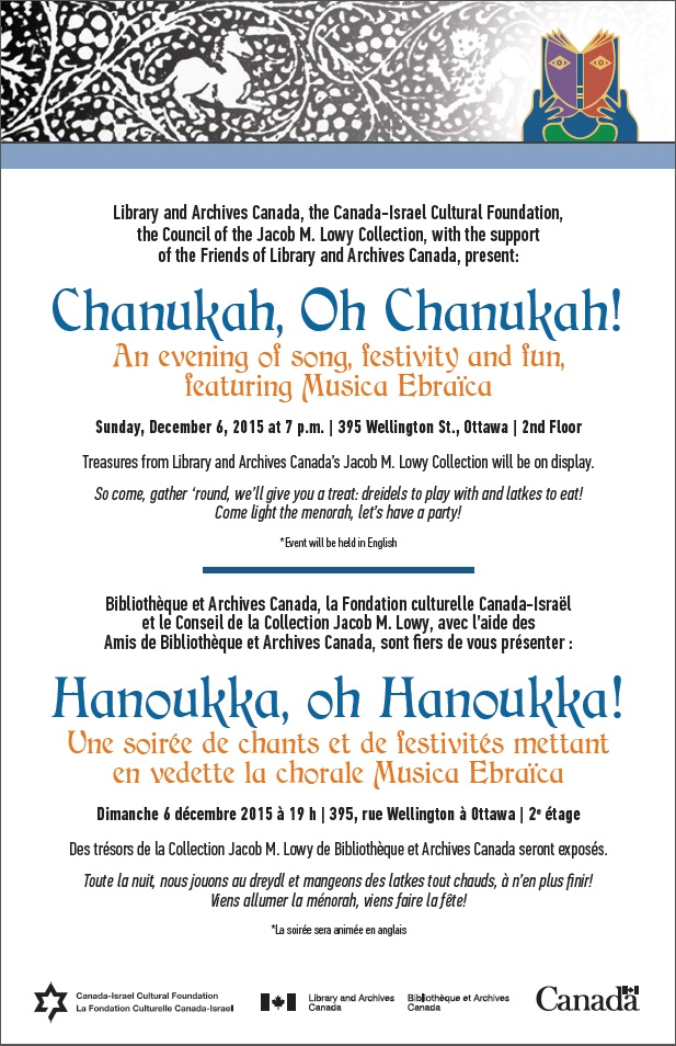 Musica Ebraica Channuka 2015 Poster